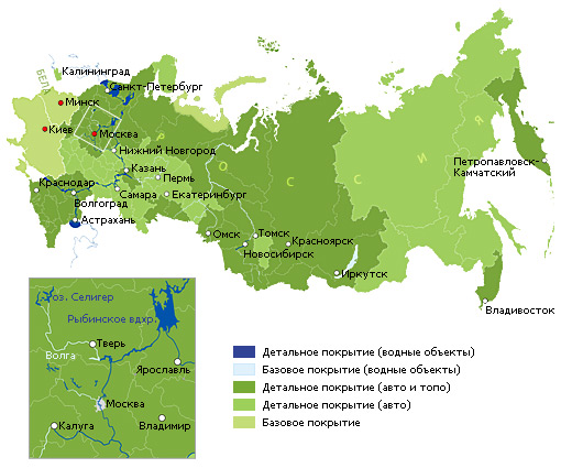 Карта Дороги России ТОПО 6.xx